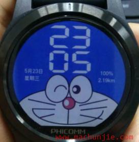 [mcj]斐讯W2手表如何更换表盘?